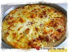 Πίτσα με κρέμα γάλακτος #sintagespareas #pizza Cookbook Recipes, Cooking Recipes, Greek Recipes, Pie Dish, Food Processor Recipes, Food And Drink, Pizza, Recipies, Cheese
