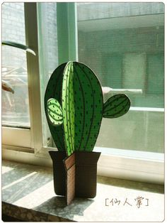 cactus craft - made from cardboard Paper Toy, Diy Paper, Tissue Paper, Diy For Kids, Crafts For Kids, Diy Crafts, Anniversaire Cow-boy, Deco Cactus, Cactus Craft