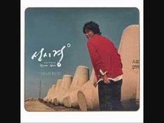 [DL] Sung Si Kyung (성시경) - 그대 내맘에 들어오면 (If I Know Your Feelings)
