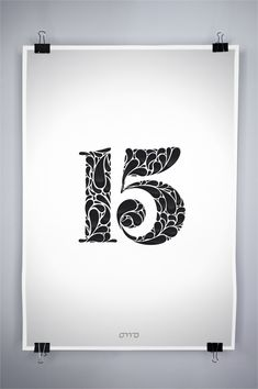 Beautiful typography designs | From up North SUPER HOT, GOTTA TRY!