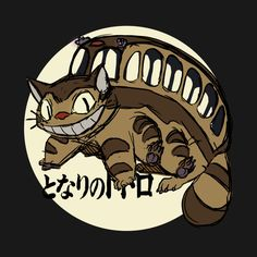 Check out this awesome 'Catbus' design on @TeePublic!