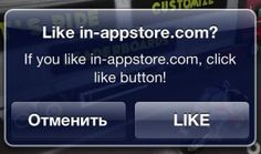 Russian hacker hacks App Store purchase system giving paid apps for free:    If you own an iPhone or any other iDevice, then you probably know that you can install paid apps for free after jailbreaking. But as reported by 9to5Mac, a Russian hacker spoted out a gaping hole in Apple's purchase mechanism and developed a way to get paid apps for free..