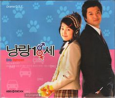 Electronics, Cars, Fashion, Collectibles, Coupons and Korean Drama, Digital Camera, Movie Tv, Kpop, Asian, Ebay, Sweet, Drama Korea, Digital Camo