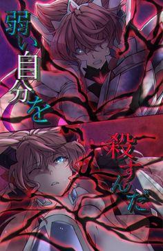 Awesome Anime, Rwby, Anime Stuff, Kawaii Anime, Cool Girl, Fanart, Ships, Geek Stuff, Poses