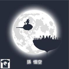 DON´T LOOK AT THE FULL MOON! T-Shirt $12.99 Dragon Ball tee at Pop Up Tee!