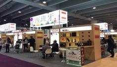 El pabellón de Vinos de España contó con la presencia de 11 bodegas