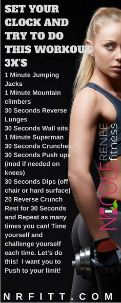 no gym workouts, home workouts, cardio, better than cardio, workouts, easy workouts, metabolic workouts, ass kicking workouts,legs, leg day, lower body, ass workout, glutes, leg press, squats, fitness, gym, exercise