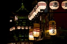 Lanterns and floats at the annual spring festival in Takayama #japan #takayama