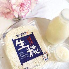 """春こそ毎日飲むべし♡魔法瓶で手作り""""生甘酒""""をつくろう! - Locari(ロカリ)"""