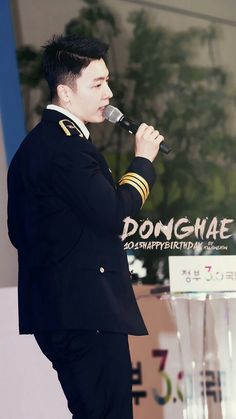 DONGHAE SUPER JUNIOR Donghae Super Junior, Lee Donghae, Police, Army, Gi Joe, Military, Law Enforcement