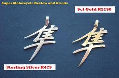 Suzuki Hayabusa Kanji Pendant Suzuki Hayabusa, Pendant, Awesome, Ideas, Pendants, Be Awesome, Thoughts