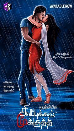 74 Best tamil novels images in 2019 | Romance novels, Novels, Romans