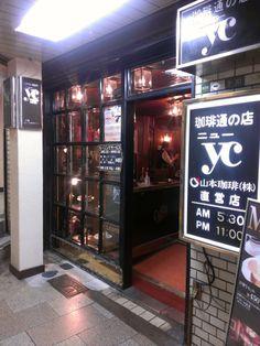 ニューYC 喫茶店 梅田