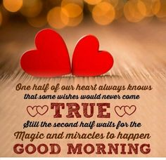 50 Good Morning Love Sms To Brighten Your Loves Day Sweet Words