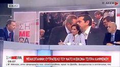 Τι έλεγε η Μπακογιάννη για την ονομασία της Β. Μακεδονίας; + @dailymotion Politics, Tv, Television