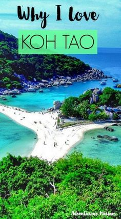 The island of Nang Yuan, close to Koh Tao, is one of the most beautiful places in Thailand. Here's why you should visit. #kohtao #thailand #beach