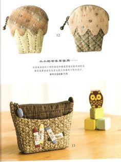 Speciale Patchwork di Akemi Shibata giapponese trapuntatura libro Craft (In cinese)