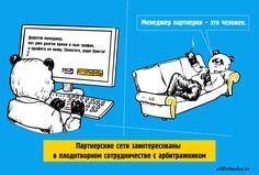 Из серии иллюстраций для профессиональной соц. сети.