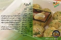 Chicken balls Cooking Recipes In Urdu, Chef Recipes, Kitchen Recipes, My Recipes, Starter Recipes, Bread Recipes, Recipies, Cutlets Recipes, Kebab Recipes