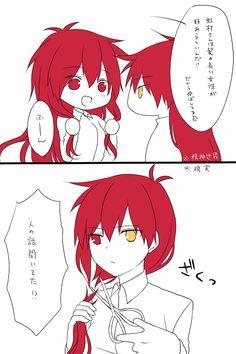 "Kuroko no Basket (黒子のバスケ) - Fem!Seijuurou Akashi (赤司 征十郎) - Translation: Inner-world Akashi ""I heard that Nijimura-san likes girls with long hair so I'm growing it out"" Outer-world Akashi ""Hmm..."" Inner-world Akashi ""Were you even listening!?"" - 「黒バス性転換まとめ2」/「藻ずく」の漫画 [pixiv]"