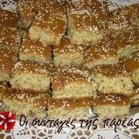 Φανουρόπιτα Σπεράντζας Βρανά