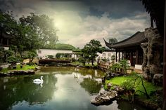 Singapore Chinese Gardens by Reybronx on DeviantArt Hdr Photography, Amazing Photography, Chinese Garden, Garden Of Eden, Places Ive Been, Singapore, To Go, Backyard, Landscape