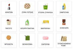 Learn Greek, Greek Language, Learning, Greek, Studying, Teaching, Onderwijs