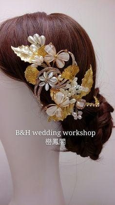 Bridal headpieces 婚紗頭飾 B&H wedding workshop