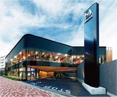 Brand showroom (Kanto Mazda's Meguro Himonya)
