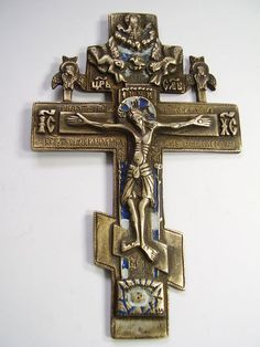 bronze orthodox russian cross