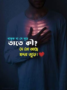 100 hindi quotes in english End Of Life Quotes, Love Quotes For Him Funny, Love Quotes Photos, Crazy Quotes, Best Love Quotes, Romantic Love Sms, Romantic Quotes, Romantic Couples, Love Quotes In Bengali