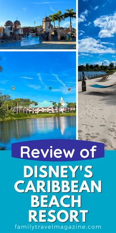 Disney's Caribbean Beach Resort is a moderate resort that is a great option for families. Here are some Disney Caribbean Beach Resort tips to make the most of your family vacation.