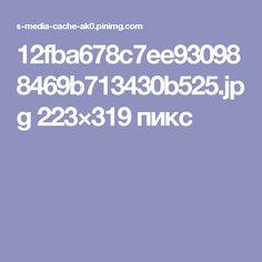 12fba678c7ee930988469b713430b525.jpg 223×319 пикс