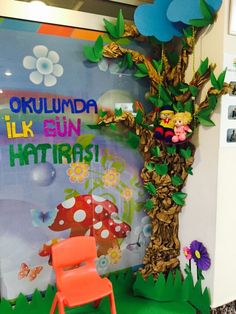 Okulumda ilk gün First Day School, Montessori Education, School Decorations, Preschool Art, Classroom Decor, Diy And Crafts, Recycling, Projects To Try, Art Gallery
