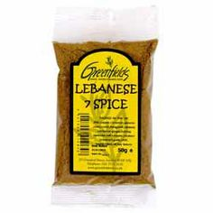 Lebanese 7 Spice - Greenfields - 50g