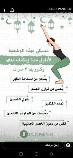 Leg And Glute Workout, Back Fat Workout, Bum Workout, Slim Waist Workout, Gym Workout Tips, Fitness Workout For Women, Workout Videos, Glute Exercises, Health And Fitness Expo