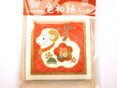 Year of the Sheep  Stickers 2015 Japanese by FromJapanWithLove