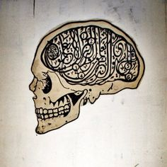 Quran 39:9 Calligraphy Inside Skull Drawing   قُلْ هَلْ يَسْتَوِي الَّذِينَ يَعْلَمُونَ وَالَّذِينَ لَا يَعْلَمُونَ  Say: Are those who have knowledge equal to those who do not have knowledge?