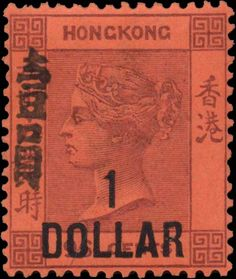 Hong Kong 1891. Queen Victoria. Surcharged 1 Dollar on 96 cent type II [SG 50]