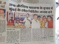 #Ramesh #Chaurasia #Mumbai #India #News