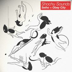 Shochu Sounds - EP Seiho  Obey City CD cover
