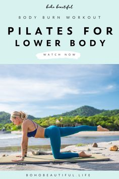 This 15 minute lower body leg Pilates workout is a perfect and quick way to effectively work your glutes, hamstrings, inner, and outer thighs which will help you create beautiful definition in your body. Pilates Workout Routine, Toning Workouts, Leg Toning, Pilates Mat Exercises, Weight Workouts, Workout List, Glute Exercises, Arm Workouts At Home, Home Exercise Routines