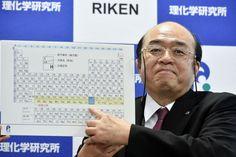 亞洲首次!日本獲得113號新元素命名權,「Jp」呼聲最高 - The News Lens 關鍵評論網