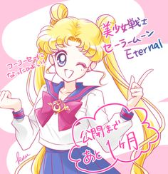 Cristal Sailor Moon, Sailor Moon Crystal, Sailor Moon Usagi, Princess Serenity, Sailor Scouts, Princess Peach, Bunny, Manga, Classic