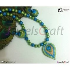 Peacock Feather Set