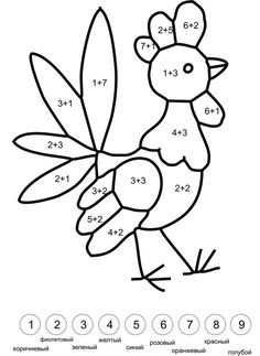 1 million+ Stunning Free Images to Use Anywhere Math Addition Worksheets, Math Coloring Worksheets, Kindergarten Math Worksheets, Teaching Kindergarten, Preschool Writing, Learning English For Kids, Math Groups, Montessori Math, Kids Learning Activities