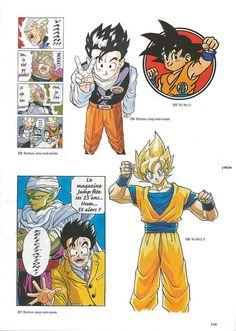 """"""" Dragon Ball: The Complete Illustrations """" Dragon Ball Z, Goku Manga, Dbz Drawings, Ball Drawing, Manga Love, Le Chef, Son Goku, Akira, Manga Art"""
