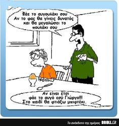Funny Pictures, Comics, Words, Videos, Fanny Pics, Funny Pics, Funny Images, Cartoons, Comic