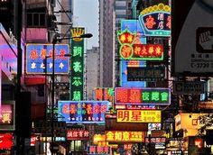 Neon Hong Kong