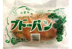 味も見た目もユニークですいくつ知ってる古今東西ご当地パン探訪
